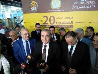 وزير التموين: 27 شركة مشاركة في المعرض الدولي العشرون لتكنولوجيا صناعة الحبوب